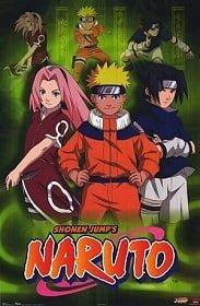 Naruto นินจาจอมคาถา ภาคเด็ก ตอนที่ 1220