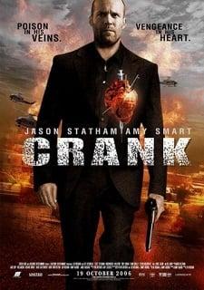 Crank 1 (2006) คนโคม่า วิ่ง คลั่ง ฆ่า ภาค 1