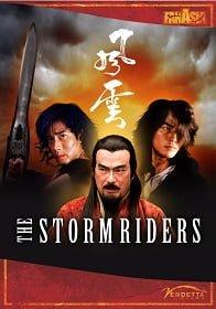 The Storm Riders (1998) ฟงอวิ๋น ขี่พายุทะลุฟ้า ภาค1
