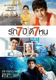 7th Anniversary Seven Something (2012) รัก 7 ปี ดี 7 หน