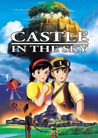 ผลการค้นหารูปภาพสำหรับ Laputa Castle in the Sky (1986)