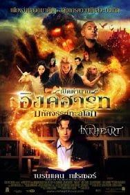 Inkheart (2008) เปิดตํานาน อิงค์ฮาร์ท มหัศจรรย์ทะลุโลก