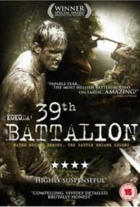 Kokoda: 39TH Battalion (2006) โคโคดาสมรภูมิเดือด