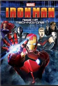 Iron Man Rise of Technovore 2013 ไอออน แมน ปะทะ จอมวายร้ายเทคโนมหาประลัย