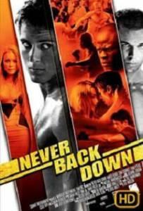 Never Back Down กระชากใจสู้ แล้วคว้าใจเธอ