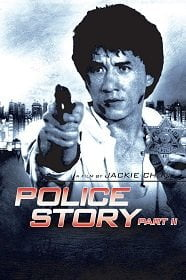 Police Story 2 (1988) วิ่งสู้ฟัด ภาค 2