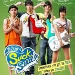 SuckSeed (2011) ห่วยขั้นเทพ
