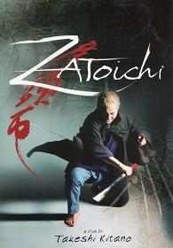 Zatoichi 2003 ซาโตอิจิ ไอ้บอดซามูไร