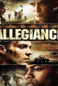 Allegiance 2012 สมรภูมิดับเกียรติยศ