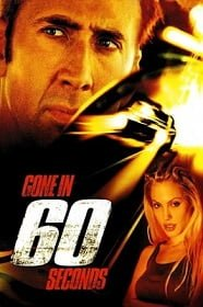 Gone in Sixty Seconds 2000 60วิ รหัสโจรกรรมอันตราย