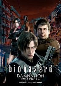 Resident Evil Damnation 2012 สงครามดับพันธุ์ไวรัส
