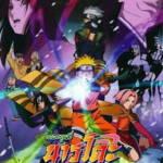Naruto_the_movie_1_