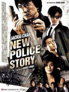 New Police Story 5 (2004) วิ่งสู้ฟัด 5 เหิรสู้ฟัด