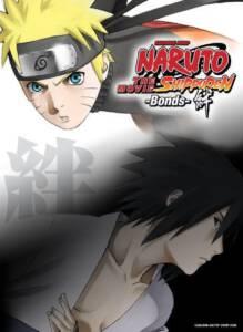 Naruto The Movie 5 (2008) นารูโตะ เดอะมูฟวี่ 5 ศึกสายสัมพันธ์