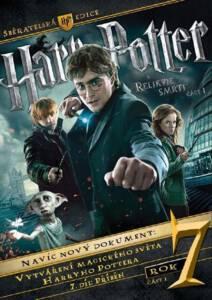 Harry Potter 7.1 and the Deathly Hallows Part 1 (2010) แฮร์รี่ พอตเตอร์ ภาค 7.1 กับ เครื่องรางยมฑูต