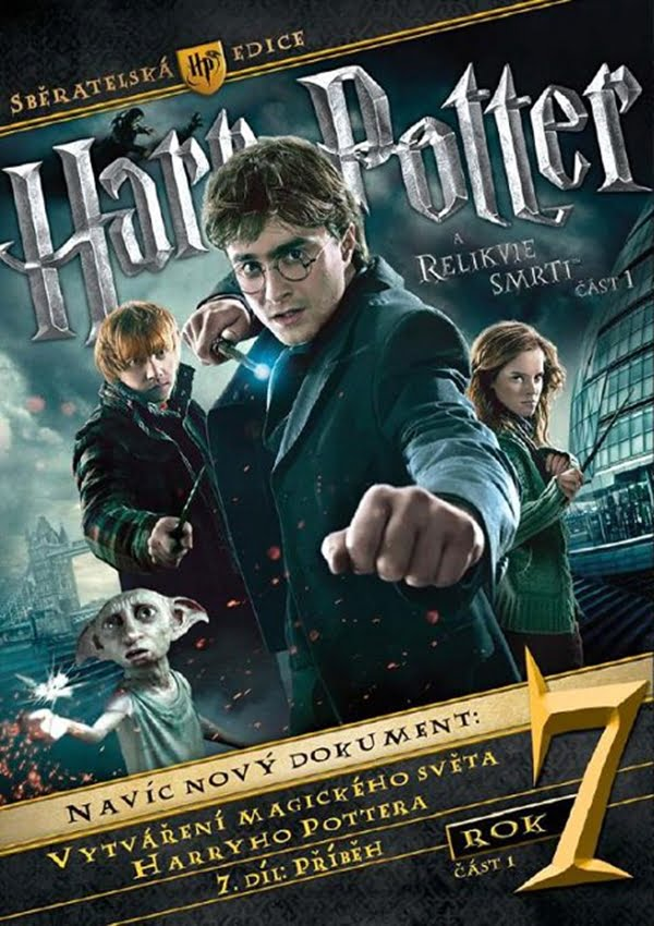 harry potter and the deathly hallows part1 �����������