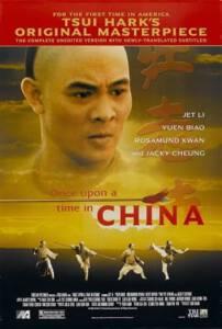 Once Upon a Time in China 1 (1991) หวงเฟยหง หมัดบินทะลุเหล็ก ภาค 1