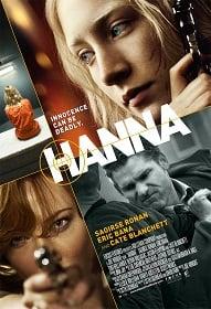 Hanna (2011) เหี้ยมบริสุทธิ์