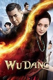 Wu Dang (2012) อภินิหาร สะท้านบู๊ตึ๊ง
