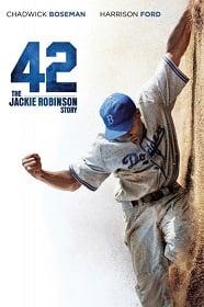 42 (2013) ตำนานนักหวดสะท้านโลก