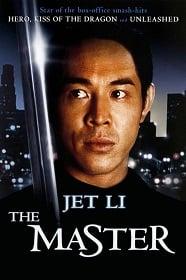 The Master (1992) ฟัดทะลุโลก