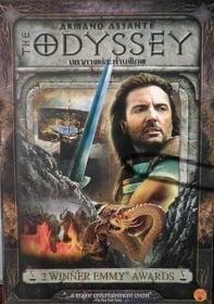 The Odyssey มหากาพย์สะท้านพิภพ
