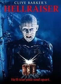 Hellraiser (1987) บิดเปิดผี 1