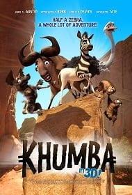 Khumba (2013) ม้าลายแสบซ่าส์ ตะลุยป่าซาฟารี