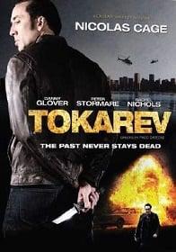 Tokarev ปลุกแค้นสัญชาติคนโหด