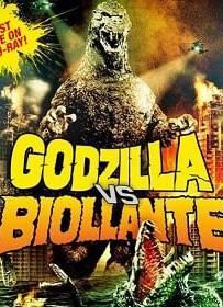 Godzilla vs Biollante (1989) ก็อดซิลลาผจญต้นไม้ปีศาจ