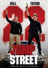22 Jump Street (2014) สายลับรั่วป่วนมหาลัย
