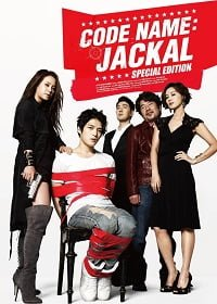 Codename Jackal 2012 รหัสลับ แจ็คคัล