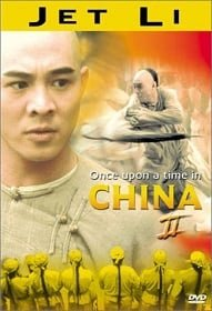 Once Upon a Time in China 2 (1992) หวงเฟยหง ถล่มมารยุทธจักร ภาค 2