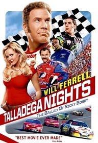 Talladega Nights: The Ballad of Ricky Bobby (2006) ริกกี้ บ๊อบบี้ ซ่าส์ตัวจริง ซิ่งกระเจิง