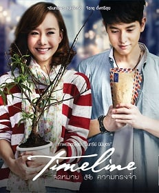 Timeline (2013) จดหมาย ความทรงจำ
