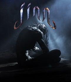 Jinn (2014) จินน์ ปีศาจอเวจี