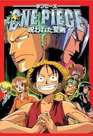 One Piece วันพีช เดอะมูฟวี่ 5 วันดวลดาบ ต้องสาปมรณะ