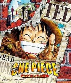 One Piece The Movie 4 การผจญภัยที่เดดเอนด์