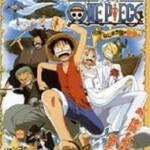 One Piece The Movie 2 การผจญภัยบนเกาะแห่งฟันเฟือง