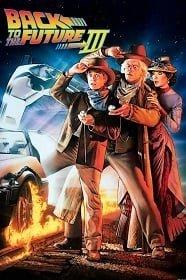 Back to the Future Part 3 (1990) เจาะเวลาหาอดีต ภาค 3