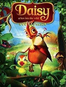 Daisy: A Hen Into the Wild ลิฟฟี่ คู่ซี้ป่าเนรมิตร