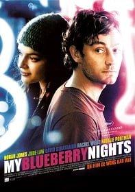My Blueberry Nights (2007) 300 วัน 5,000 ไมล์ ห่างไกลไม่ห่างกัน