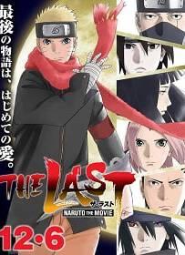 The Last: Naruto the Movie (2015) นารูโตะ เดอะ มูฟวี่ ปิดตำนานวายุสลาตัน