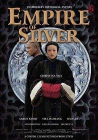 Empire of Silver จอมบุรุษบัลลังก์เงิน