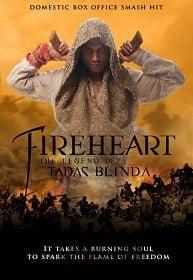 Fire heart บุรุษหัวใจอัคคี