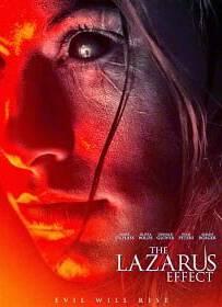 The Lazarus Effect 2015 โปรเจกต์ชุบตาย