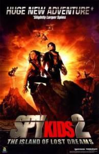 Spy Kids 2 (2002) พยัคฆ์ไฮเทคทะลุเกาะมหาประลัย