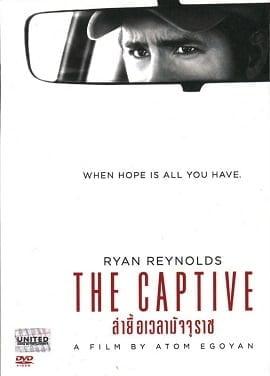 The Captive (2014) ล่ายื้อเวลามัจจุราช