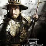 King Naresuan 5 ตำนานสมเด็จพระนเรศวรมหาราช ภาค 5 ตอน ยุทธหัตถี