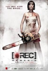 REC 3 Genesis งานสยอง ฉลองเลือด